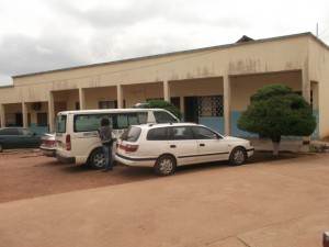 batiment-mbyo-300x225 Hôpital dans Santé